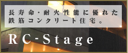 RC-Stage